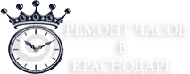 REMONT_Chasov_mobile_logo1x